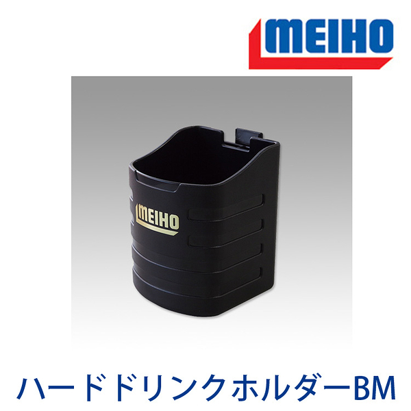 漁拓釣具 明邦 HARD DRINK HOLDER BM 黑 (寶特瓶盒)