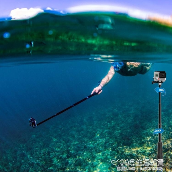 運動相機攝像機SJCAM小蟻GoPro配件手持延長桿防水磨砂自拍桿【精品百貨】