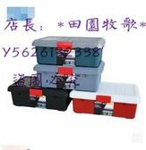 後備箱 汽車收納箱 多功能車載儲物箱 整理箱 戶外車用置物箱 塑料