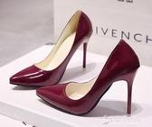 高跟鞋 歐洲站裸色細跟高跟鞋尖頭黑色工作單鞋女漆皮藍色大碼鞋紅  【快速出貨】
