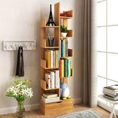 簡易落地小書架置物架簡約現代書柜書架創意學生收納架書架zzy6242『易購3c館』