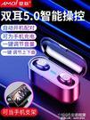 夏新F9真無線藍芽耳機5.0雙耳迷你隱形小型入耳塞式運動掛耳麥 1995生活雜貨