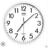 掛鐘客廳圓形創意時鐘掛表簡約現代家庭靜音電子石英鐘 時光之旅