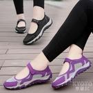 夏季健步鞋女透氣中老年女鞋媽媽鞋奶奶老北京布鞋運動鞋軟底防滑 快速出貨