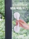 浴室扶手 浴室扶手老人安全欄桿衛生間廁所馬桶免打孔強力吸盤防滑門把手 LX 智慧 618狂歡