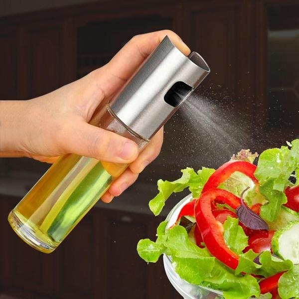噴油壺 噴油瓶 氣壓式燒烤噴霧瓶噴食用油醋瓶玻璃廚房304不銹鋼 印巷家居