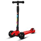 滑板車兒童2-3-6-14歲初學者四輪閃光踏板男女寶寶小孩搖擺溜溜車   新品全館85折