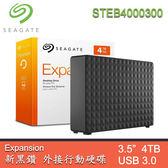 【免運費】Seagate 希捷 Expansion 4TB 3.5吋 USB 3.0 新黑鑽 外接 行動硬碟 STEB4000300 4T