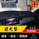 【長毛】20年後 Kamiq避光墊 /台灣製、工廠直營/ kamiq避光墊 kamiq 避光墊 kamiq儀表墊