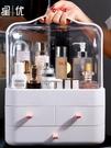 網紅化妝品收納盒防塵抖音同款家用桌面梳妝臺護膚品置物架 青山市集