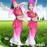 女童舞蹈服 兒童表演服新疆舞女童舞蹈服 舞起幸福鼓演出服 nm14196【甜心小妮童裝】