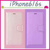 Apple iPhone6/6s 4.7吋 Plus 5.5吋 蠶絲紋皮套 磁扣手機套 可插卡保護殼 側翻手機殼 錢包款保護套 支架