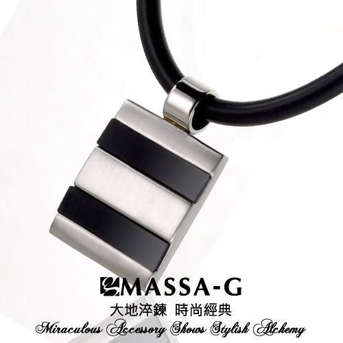 Parallel 平行線 鍺鈦項鍊  MASSA-G Deco系列