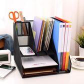 檔案夾得力組合式文件框多功能金屬文件筐3合1文件架資料文件欄辦公用品(一件免運)