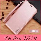 【萌萌噠】華為 HUAWEI Y6 Pro (2019)  韓曼真皮側翻皮套 全包軟邊防摔 矽膠軟殼 插卡掛繩 皮套