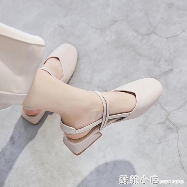 年新款夏季包頭涼鞋女仙女風中跟學生百搭方頭粗跟溫柔單鞋子 完美居家