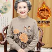 冬季女中老年人加絨加厚毛衣寬鬆媽媽奶奶裝保暖針織衫打底衫 水晶鞋坊