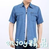 中年男士牛仔襯衫夏季短袖純棉襯衣薄款工作服有口袋夏天純色男裝  enjoy精品