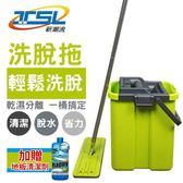【J SPORT】洗脫拖第二代兩用雙槽平板拖把(綠) 加贈寶柔地板清潔劑