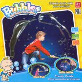 Amuzinc酷比樂 兒童玩具 吹泡泡玩具 泡泡圈四件組 6688-4