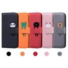 日韓SamSung S21手機套 三星S21翻蓋保護殼 可愛卡通Galaxy S21+保護套 插卡三星S21 Ultra翻蓋手機殼