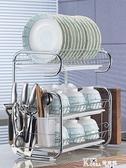 瀝水架 廚房用具收納置物架多層瀝水多功能桌上臺面碗筷子收納砧菜板架子