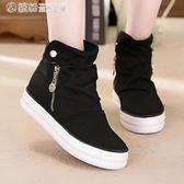 現貨出清 黑色高幫帆布鞋女鞋正韓內增高布鞋百搭側拉鏈休閒鞋  4-26YXS