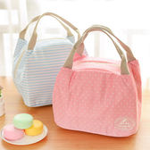 ✭米菈生活館✭【Z22】日系保溫小拎包 便當包 媽媽包 飯盒袋 保溫包 野餐袋 保冷包 收納包 餐袋