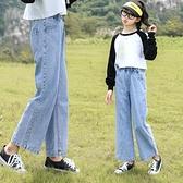 女童褲子秋款牛仔褲長褲闊腿褲春秋新款大童洋氣韓版時髦秋裝兒童 美眉新品