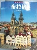 【書寶二手書T8/旅遊_QEK】布拉格