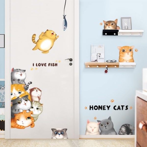墻貼 3d立體墻貼畫兒童房間臥室墻壁床頭裝飾貼紙門貼墻紙自粘
