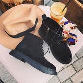 馬丁靴 2019韓國春秋季女鞋短筒靴子繫帶單鞋復古側拉鏈馬丁靴厚底高筒鞋【星時代女王】