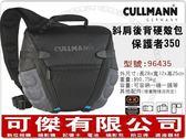 可傑有限公司 全新 德國 Cullmann 相機包 96435 保護者350 防水相機硬殼包 斜肩 後背 出清