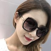太陽鏡 墨鏡新款  太陽鏡女圓臉長臉明星款墨鏡女方臉大臉簡約優雅