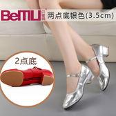 舞蹈鞋女鞋子真皮軟底紅色跳舞女鞋中老年中跟交誼舞鞋春夏時尚百搭  ifashion部落