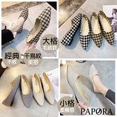 PAPORA上班族必備格子包鞋娃娃鞋 黑色/米色KS12/KS16