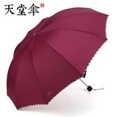 折疊雨傘 超大男女雙人晴雨傘學生三折疊加大兩用防曬紫外線遮太陽傘【全館免運八折】