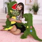 玩偶 恐龍毛絨玩具霸王龍公仔男孩睡覺抱枕玩偶布娃娃女生兒童生日禮物TW【快速出貨八折下殺】