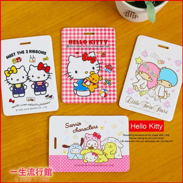 《超低價》Hello Kitty 凱蒂貓 正版證件套 悠遊卡套 行李吊牌(無附繩子) B23825