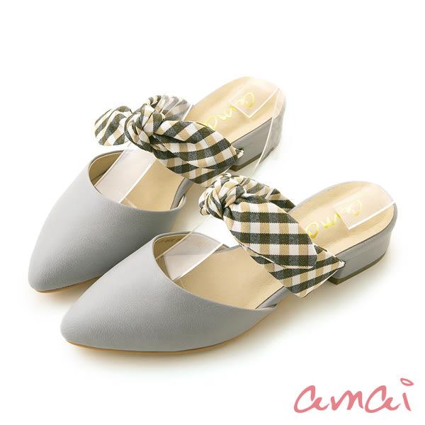 amai異材質撞色拼接小啾穆勒鞋 義大灰x黃黑格紋