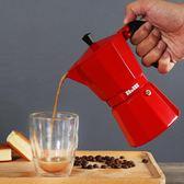 摩卡壺手沖咖啡壺咖啡機家用意大利摩卡咖啡壺 igo薇薇家飾