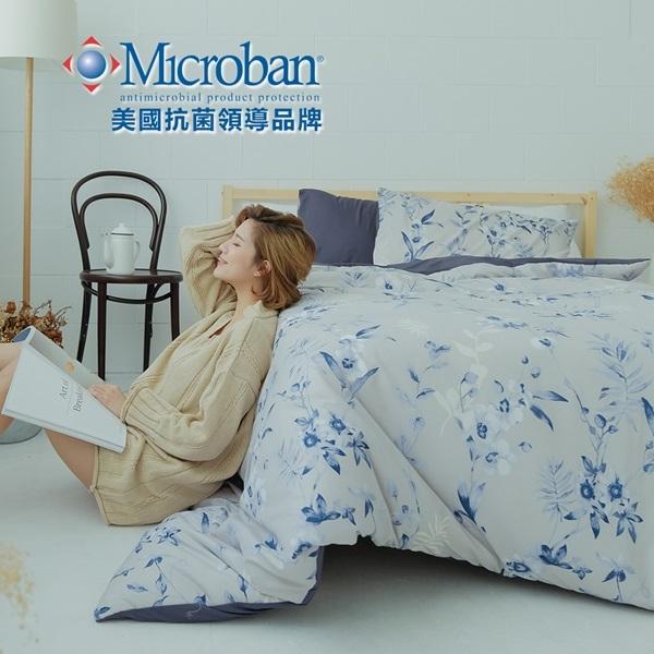 #L-MAB11#國際級美國知名抗菌技術5x6.2尺雙人薄床包舖棉兩用被套四件組[SN]鋪棉/台灣製