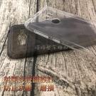 三星A7(2018) SM-A750FN SM-A750GN《防摔空壓殼 防震氣墊軟套》防撞透明殼氣囊手機套保護套手機殼