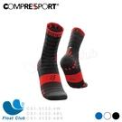 【Compressport瑞士】V3.0 超輕量10克跑襪 黑紅/白色/螢光藍 CS1-5132-4 原價750元
