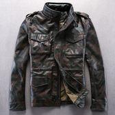 真皮外套-短款迷彩肩章立領牛皮男機車夾克2款72ae49【巴黎精品】