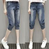 七分褲 大尺碼 牛仔哈倫薄款休閒顯瘦寬鬆200斤胖mm大碼彈力中褲