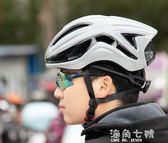 騎行頭盔酷改騎行頭盔公路山地男女輕盈自行車頭盔一體成型騎行安全帽裝備 海角七號