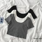 U領短袖t恤女裝韓版百搭修身顯瘦短款上衣性感夏季【時尚大衣櫥】
