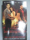 【書寶二手書T1/原文小說_HBV】Breaking Dawn_Meyer, Stephenie