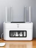 電線收納盒路由器收納盒無線wifi置物架插座插線板整理神器壁掛式電線收納盒 宜室家居